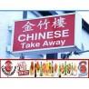 New Word Chinese Restaurant Puerto del Carmen